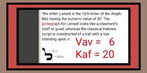Study #13 LAMED