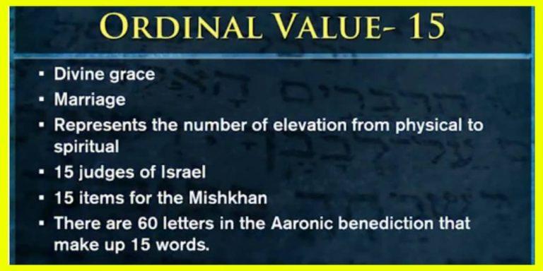 Study #9: SAMECH