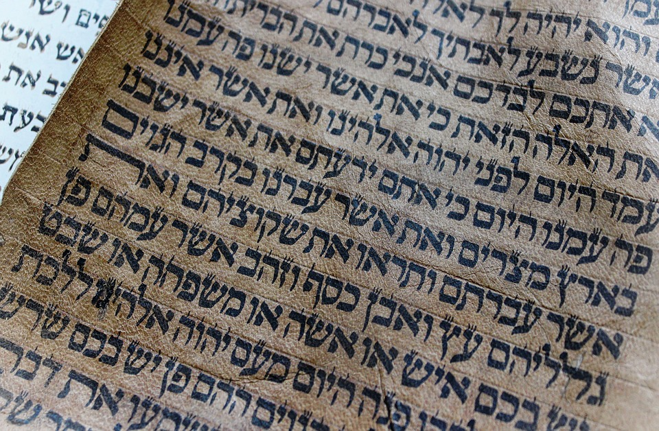 Bringing Hebrew to the Masses